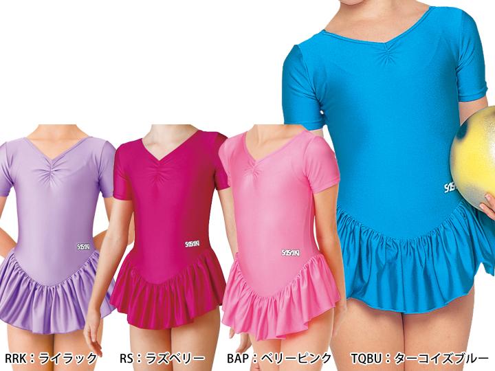 【新体操】ササキ スカート付きレオタード(ジュニア用) J7000JHS