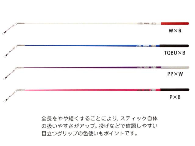 【新体操】ササキ グラススティック(ショート) M700JK