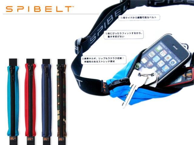 【ランニング】Alphanet(アルファネット)SPIBELT LARGE SPI-301