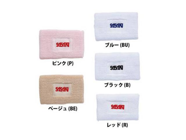 【体操】ササキ ロングリストバンド(1個) PR39