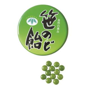 ハクジュ 笹のど飴 50粒