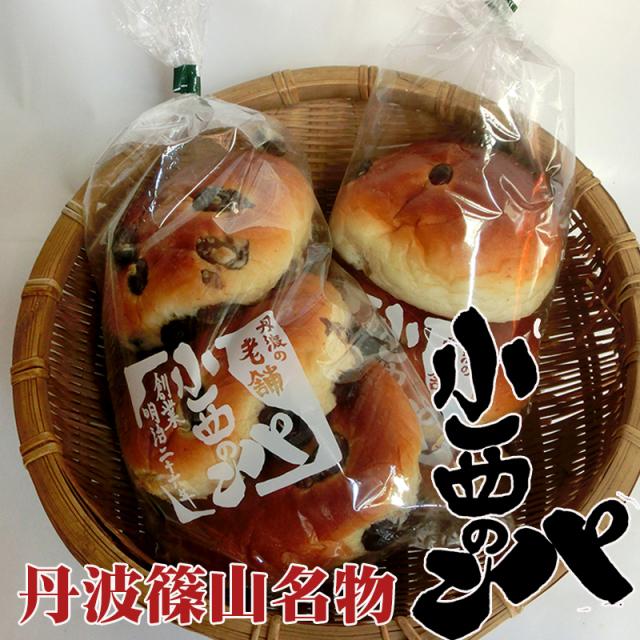 篠山 小西の黒豆パン