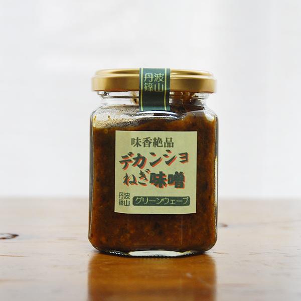 丹波篠山デカンショねぎ味噌130g