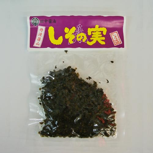 しその実 しょうゆ漬(丹波篠山田中醤油)