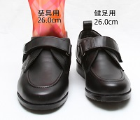 【SW-621】 標準タイプ 両足購入用