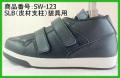 SLB装具用【品番:SW-123】両足購入
