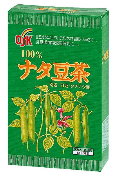 【野菜の種や苗の通信販売】日本最大級の2万種類 …