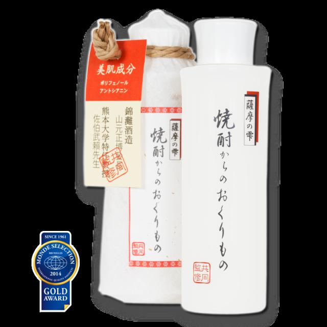 美容液200ml 薩摩の雫 焼酎からのおくりもの【いまだけ送料無料】