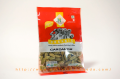 カルダモン,有機カルダモン,オーガニック カルダモン, organic cardamon