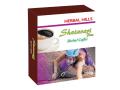シャタバリ茶,シャタバリティー,シャタバリコーヒー, shatavari tea