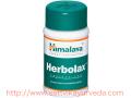 ヒマラヤ ハーボラックス (ラクサケア)  , Himalaya Herbolax (Laxacare)