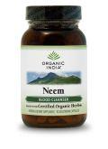 ニーム,neem,インドセンダン