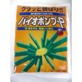 VA菌根菌資材「バイオポンプP」1kg