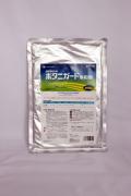 微生物殺虫剤「ボタニガード水和剤」 500g