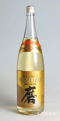 【麦・米焼酎】100%長期貯蔵焼酎 メローコヅル・磨 25度 1800l【小正醸造】