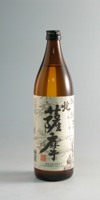 【芋焼酎】北薩摩 25度 900ml【販売店限定】【植園酒造】