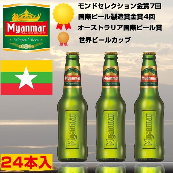 世界で最も歴史のあるビール品評会金賞受賞(2005年)