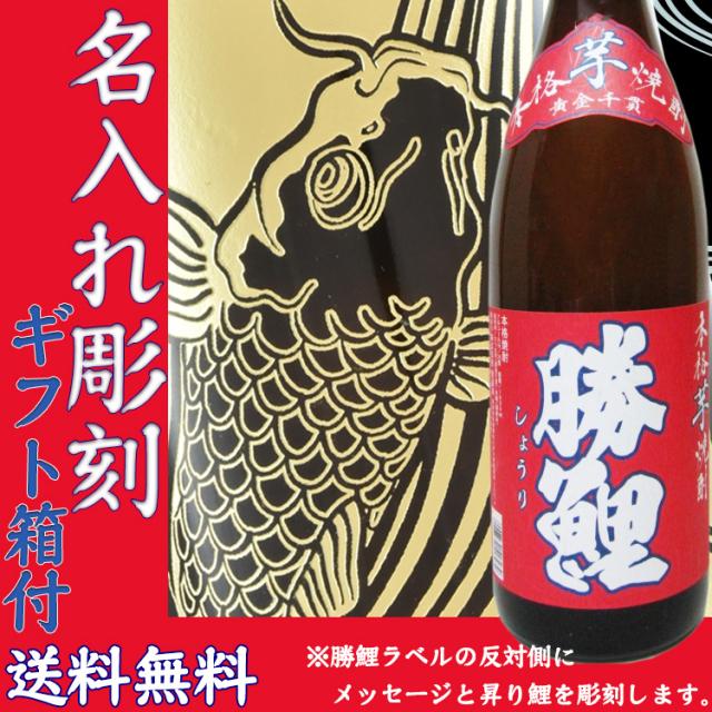 勝鯉彫刻サムネ1