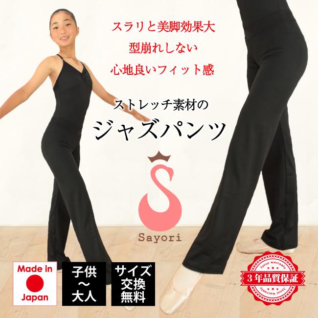 ジャズパンツ フィットネス ヨガウェア 社交ダンス ヒップホップ ストレッチパンツ