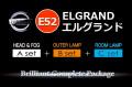 【A2p-HEAD&FOG+B-OUTER+C-ROOM】E52エルグランド