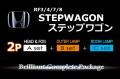 【A2p-HEAD&FOG+B-OUTER+C-ROOM】RF3/4/7/8ステップW