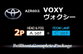 【A2p-HEAD&FOG+C-ROOM】AZR60ヴォクシー