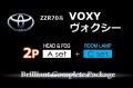 【A2p-HEAD&FOG+C-ROOM】ZZR70/75ヴォクシー[大型ルームランプ(ミドル)車用]