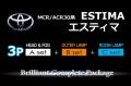 【A3p-HEAD&FOG+B-OUTER+C-ROOM】ACR/MCR30系エスティマ