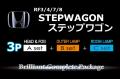 【A3p-HEAD&FOG+B-OUTER+C-ROOM】RF3/4/7/8ステップW