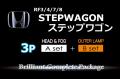 【A3p-HEAD&FOG+B-OUTER】RF3/4/7/8ステップW