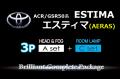 【A3p-HEAD&FOG+C-ROOM】ACR/GSR50エスティマアエラス