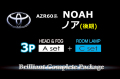 【A3p-HEAD&FOG+C-ROOM】AZR60ノア(MC)