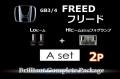 【A2p】GB3/4フリード(HID車)