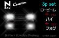 【A3p】JF-1/2 N-BOX CUSTOM
