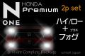 【A2p】JG-1/2 N-ONE PREMIUM