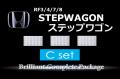 【C】RF3/4/7/8ステップW