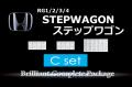 【C】RG1/2/3/4ステップW