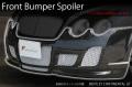 ベントレー コンチネンタル  GT BENTLEY CONTINENTAL GT  フロントバンパースポイラー