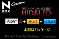 【A2p-HEAD&FOG+B-OUTER+C-ROOM】JF-1/2 N-BOX CUSTOM