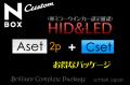 【A2p-HEAD&FOG+C-ROOM】JF-1/2 N-BOX CUSTOM