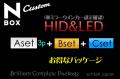 【A3p-HEAD&FOG+B-OUTER+C-ROOM】JF-1/2 N-BOX CUSTOM