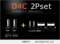 D4C 2Piece
