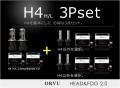 HIDsystem(H4 H/L) 3Piece
