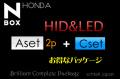 【A2p-HEAD&FOG+C-ROOM】JF-1/2 N-BOX
