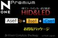 【A2p-HEAD&FOG+B-OUTER+C-ROOM】JG-1/2 N-ONE PREMIUM