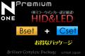 【B-OUTER+C-ROOM】JG-1/2 N-ONE PREMIUM