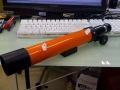 太陽望遠鏡「みかん」