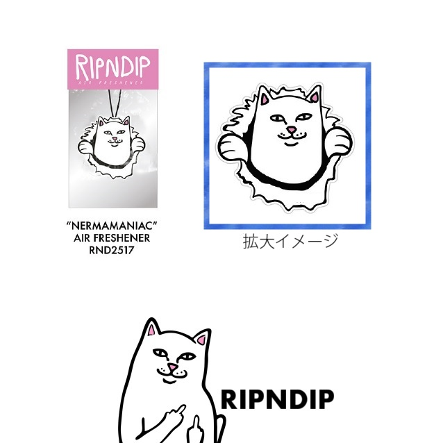 RIPNDIP リップンディップ Nermamaniac Air Freshener