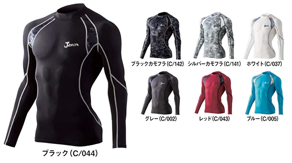 jawin52004 COMPRESSION STANDARD INNER ローネックロングスリーブ