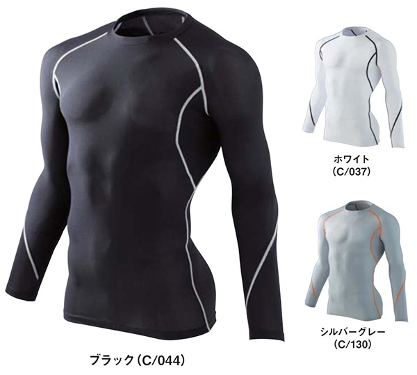 jawin56144 SOFT COMPRESSION COOL MESH ロングスリーブ(総メッシュ)